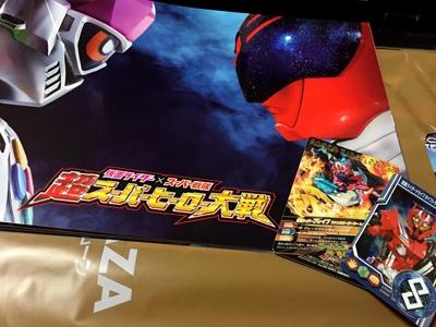 【映画感想】超スーパーヒーロー大戦