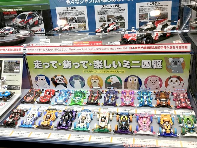 静岡ホビーショー2019 ミニ四駆ブース