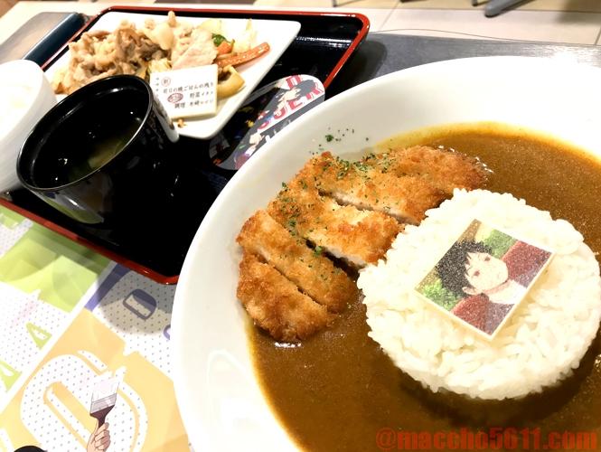 ワールドトリガーカフェ 風間さんのカツカレーと肉肉肉野菜炒め