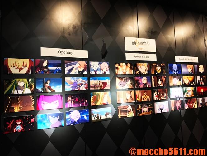 サンシャイン60展望台 ウルクの蒼穹 アニメ場面写真