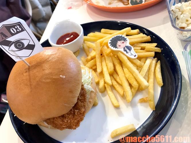 ワールドトリガーカフェ Animax Cafe+ 風間も認めるカツカレーバーガーセット