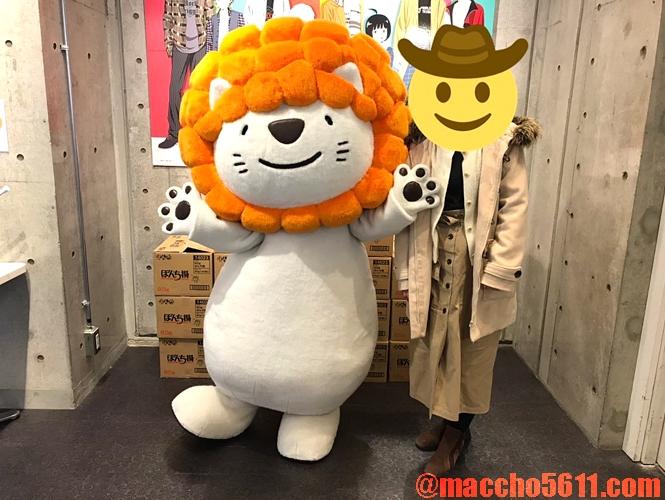 ワールドトリガーカフェ Animax Cafe+ ぼんちネコ