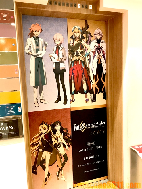 渋谷マルイ FGO Limited Shop