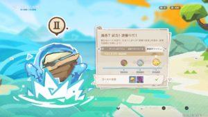 原神プレイ日記⑫ -夏イベントとガチャ報告-