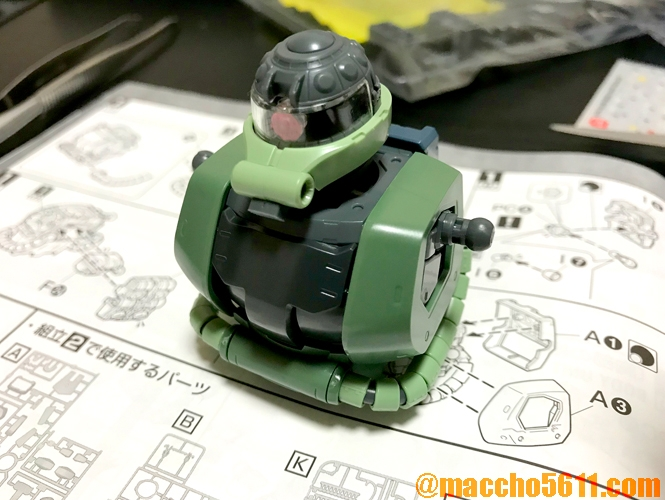 MG MS-06 ザクⅡ製作途中①
